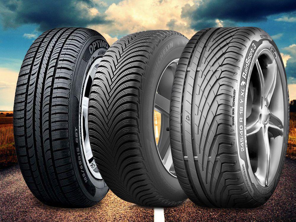 Картинки по запросу Летние шины для автомобилей